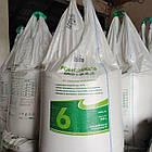 Удобрение осеннее POLIFOSKA 6 (Полифоска) NPKS  6:20:30+7%серы, расфасовка 25 кг