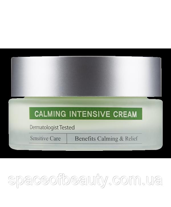 Заспокійливий Крем З Вітаміном ДО CUSKIN Clean-UP Calming Cream Intensive 30мл