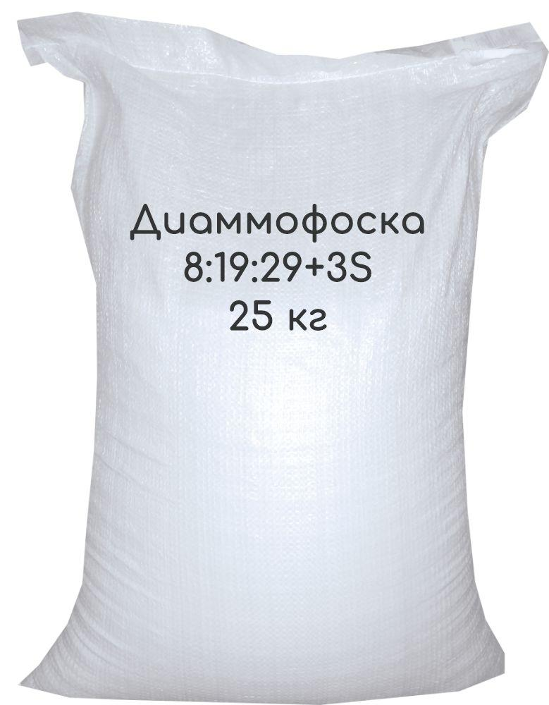 Удобрение осеннее Диаммофоска 8:19:29+3S, 25 кг (Беларусь)