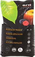 Удобрение осеннее универсальное  NPK 5-15-25 +ME (Arvi Fertis), 20 кг