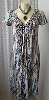 Платье женское легкое стрейч миди бренд Kaleidoscope р.44 5199а