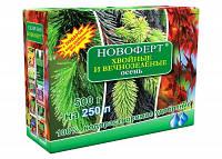 """Добриво Новоферт """"Хвойні та вічнозелені"""" (Осінь) 500г"""