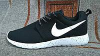 Мужские городские кроссовки Roshe Run черные на белой подошве в крапинку