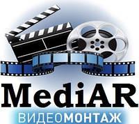 Видеомонтаж. Услуги по обработке видео изображения