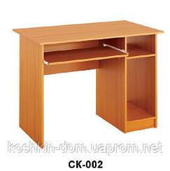 Компьютерный стол СК-002 Art