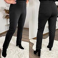 Женские брюки с высокой посадкой на флисе