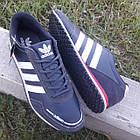 Кросівки чоловічі Adidas р. 44 темно-сині, фото 4