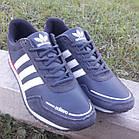 Кросівки чоловічі Adidas р. 44 темно-сині, фото 2