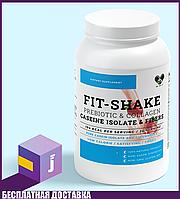 Протеин для похудения комплексный с пребиотиками и коллагеном EN`VIE LAB 1200 г. (клубника)