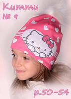 Шапочка на девочку от 4-10 лет