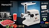 Мясорубка Bosch Henschll HS-0032 электрическая с реверсом насадками 2500Вт | Электромясорубка с соковыжималкой, фото 3