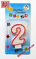 """Свеча на торт цифра 2 """"красный контур"""""""