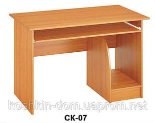 Компьютерный стол СК-07 Art