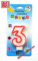 """Свеча на торт цифра 3 """"красный контур"""""""