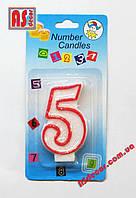 """Свеча на торт цифра 5 """"красный контур"""""""