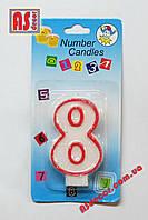 """Свеча на торт цифра 8 """"красный контур"""""""