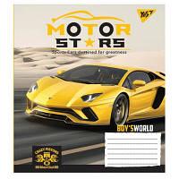 Тетрадь Yes А5 Motor Stars 18 листов линия 5 дизайнов 25 шт (765387)