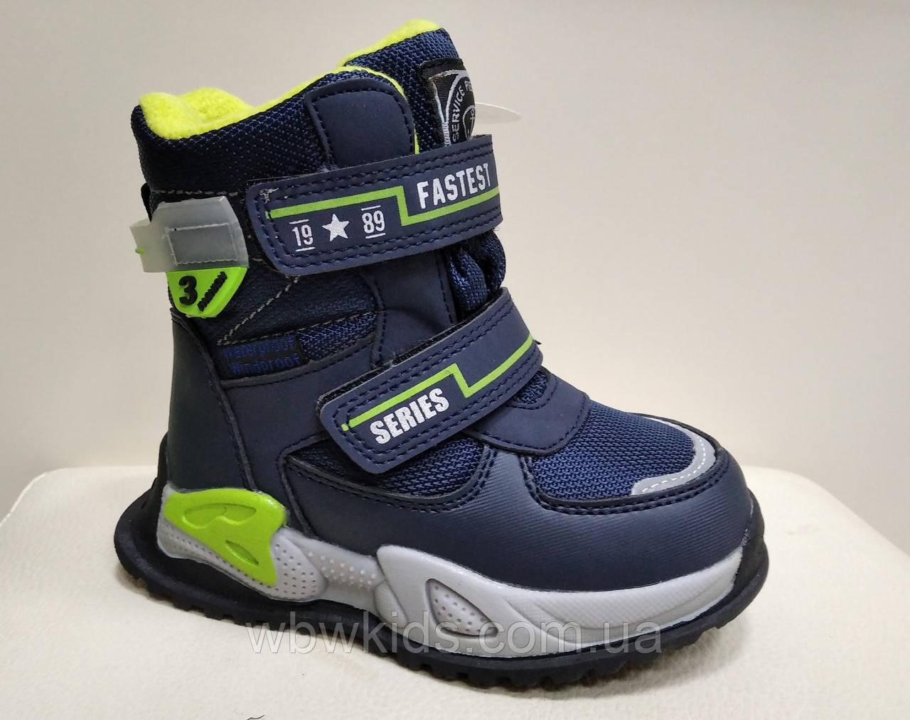 Зимові чоботи дитячі Tom.m 9408 B сині для хлопчика