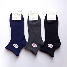 Шкарпетки середні медичні 101med(41-45)