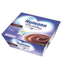 Humana Baby Pudding Schoko «Шоколадный» Пудинг 4х100 г