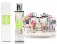 Парфюмированная вода Lambre №1 - аналогична аромату Joy of Pink (Lacoste) - 50мл