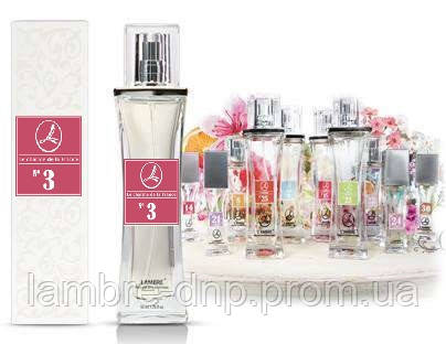 Парфумована вода Lambre №3 - аналогічна аромату Lady Million (Paco Rabanne) - 50мл.