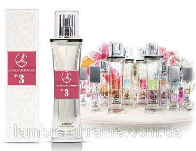 Парфюмированная вода Lambre №3 - аналогична аромату Lady Million (Paco Rabanne) - 50мл.