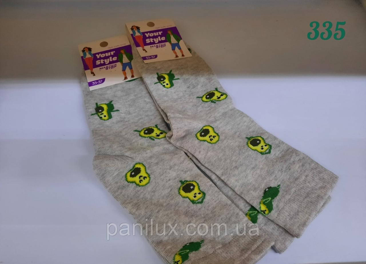 Жіночі шкарпетки Master Step