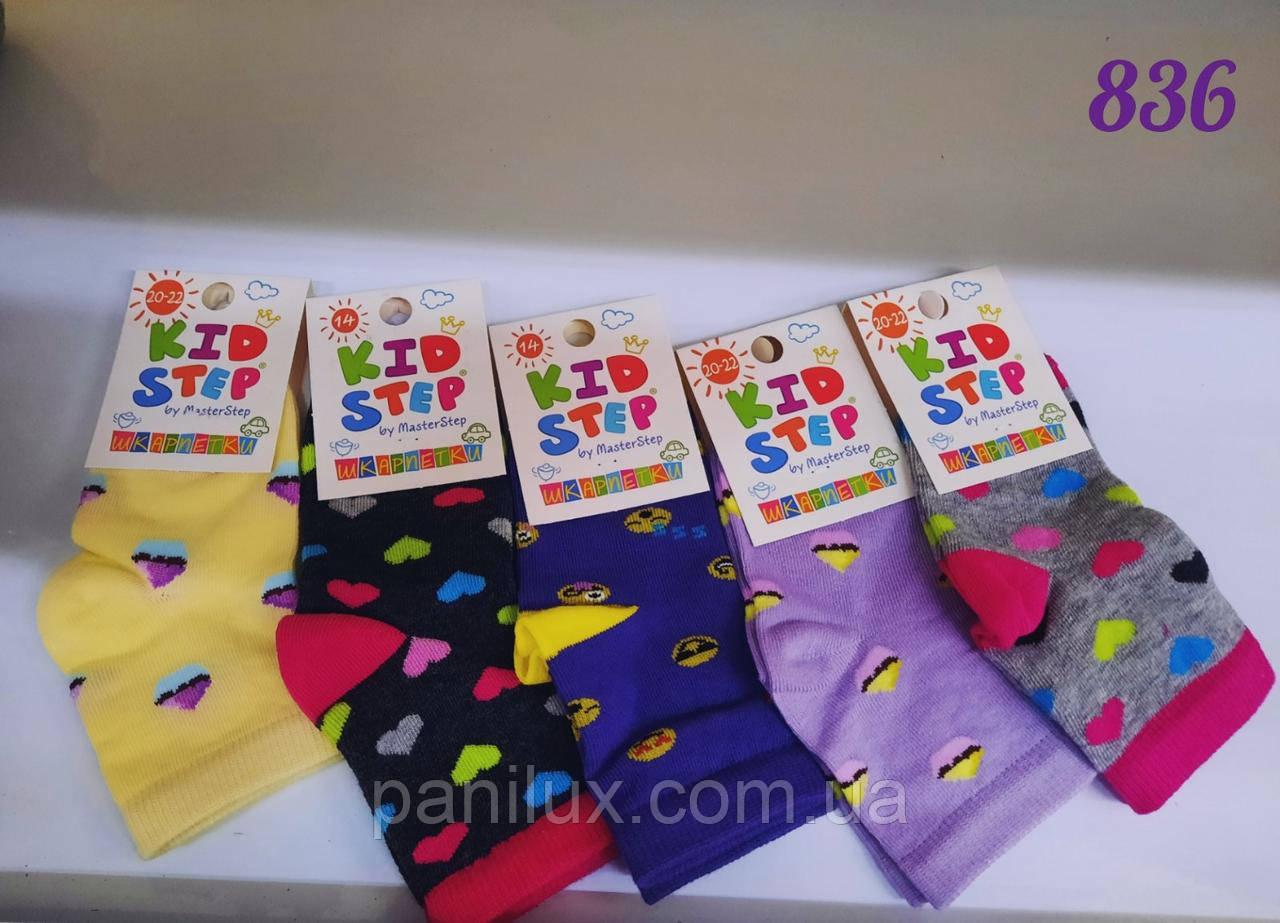 Дитячі шкарпетки для дівчатоKid Step
