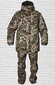 """Зимовий костюм до -20° """"Mavens Піксель"""" для риболовлі, полювання, роботи в холоді, розмір 46 (014-0032)"""