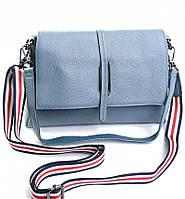 Женская кожаная сумочка клатч 2201 Blue Женские кожаные сумки и кожаные клатчи купить недорого в Украине