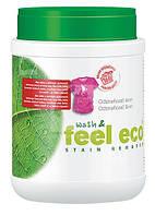 Feel eco stain remover - порошок для выведения пятен, 800 г.