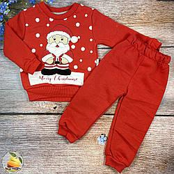 "Детский тёплый костюм ""Дед мороз"" Размеры: 2,3,4 года (02585-1)"