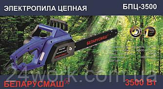 Электропила цепная Беларусмаш БПЦ-3500 (1+1)