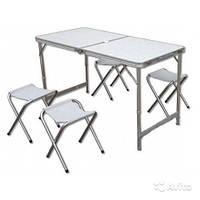 Набор мебели аллюминиевый для пикника на природу стол чемодан 4 стула 8812Х