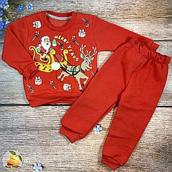 """Детский тёплый костюм """"Новый год"""" Размеры: 2,3,4 года (02587-1)"""