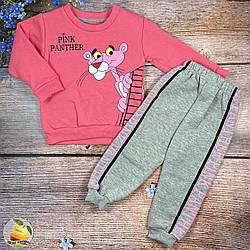 """Детский тёплый костюм """"Розовая пантера"""" Размеры: 92,98,104 см (02588-1)"""