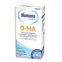 Humana 0-HA Гипоаллергенная молочная смесь 450 мл