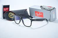 Оправа ,имиджевые  очки Ray Ban Wayfarer 2140 с1