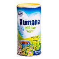 Humana Still-Tee Растворимый чай для лактации 200 г