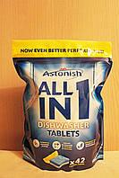 Таблетки для посудомоечных машин Astonish ALL in 1,  42 шт. (Великобритания)