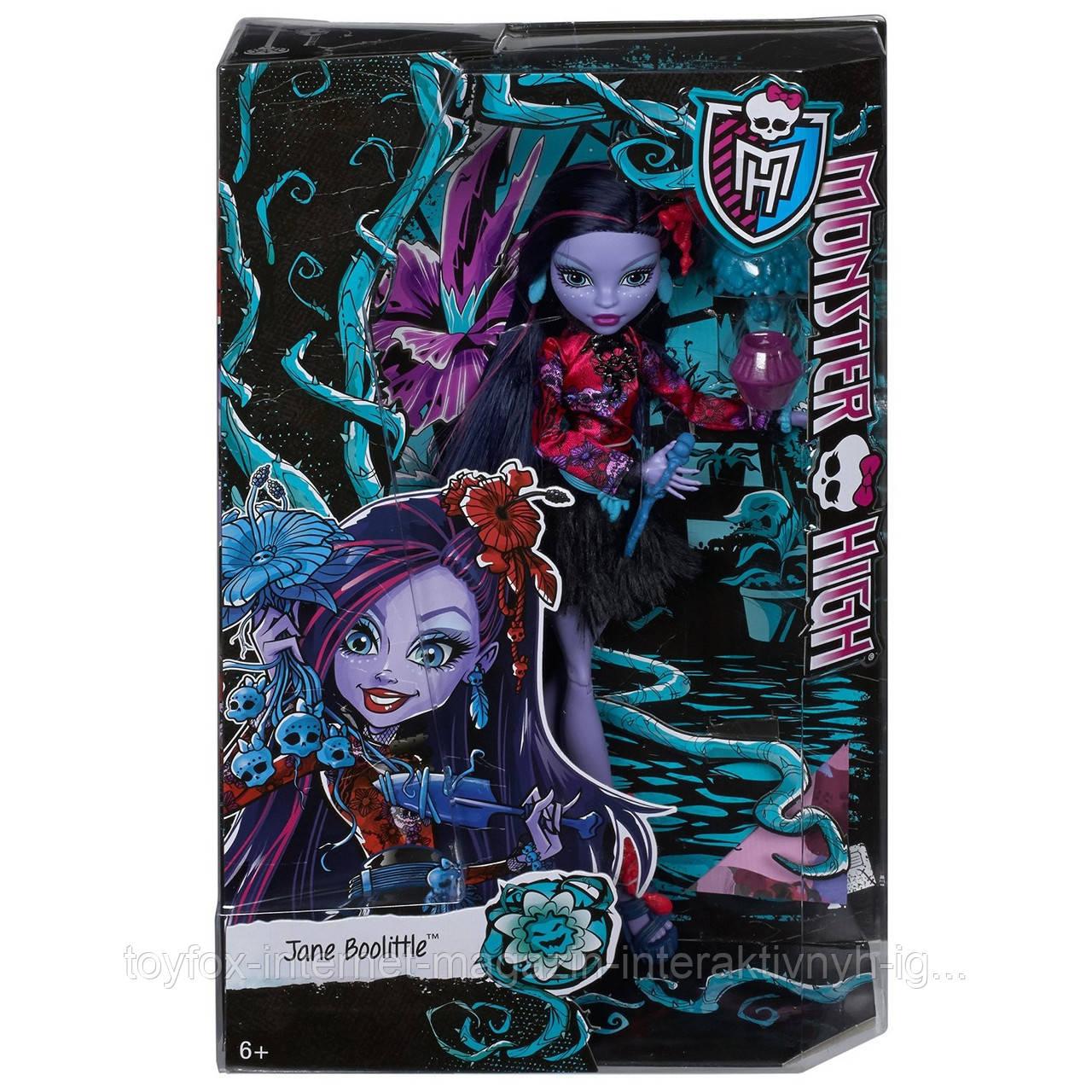 Куклы Монстер Хай Мрак и Цветение - Monster High Gloom and Bloom