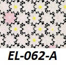 Клеенка Easy Lace / EL-062, фото 1