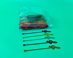 """Мішалки для коктейлю """"Скрипковий ключ""""18.5 см(100шт) Юніта (1 пач.)"""