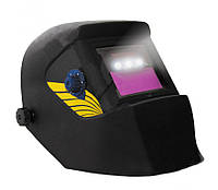 "Маска сварщика ""Хамелеон"" Vita WH 4404 NEW VITA с LED подсветкой+комплект стёкол 2 наружных и 1 внутреннее"