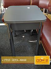 Розкладний обідній стіл Нота - Міні