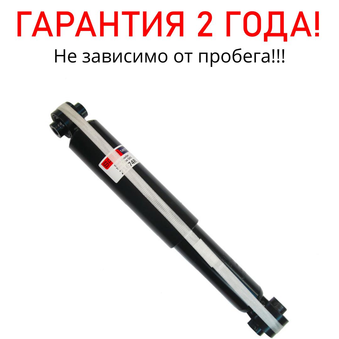 Задній амортизатор на Citroen C2/C3 від 2002р/ Задні амортизатори для Сітроен С2/С3