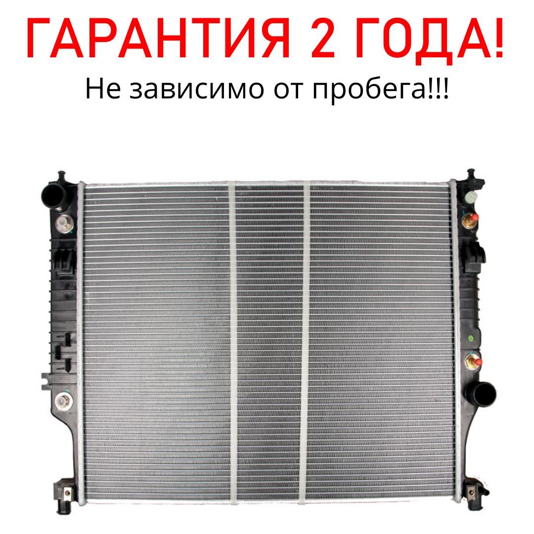 Радіатор охолодження MERSEDES-BENZ ML W164 від 2005 р. в., GL W164 від 2006р.у./ Радіатор мерседес W164