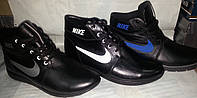 Ботинки мужские кожаные зимние NIKE 35