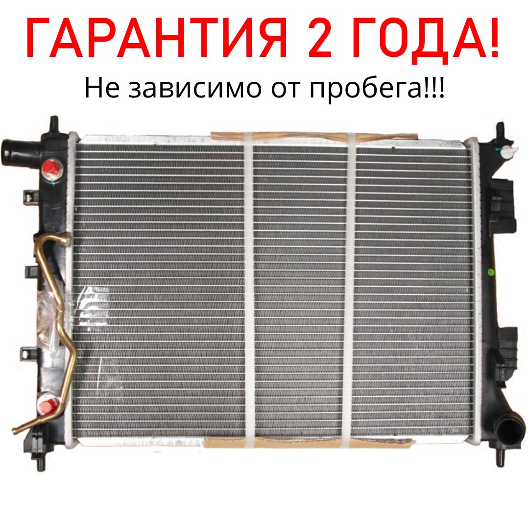 Радиатор охлаждения на HYUNDAI ACCENT IV от 2011г/ Радиатор на Хендай Акцент